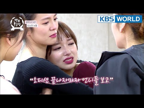 """The Audition Made Cheng Xiao Cry!…""""I Expected Too Much."""" [The Swan Club/2018.01.17]"""