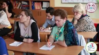 ИКТ технологии при разработке интегрированного подхода в подготовке детей к школе