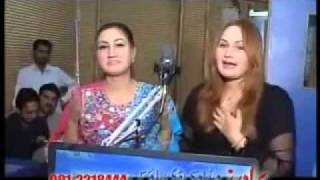 Pashto New Album Song By Musarrat Mohmand Feat,Urooj Mohmand 2011,2012