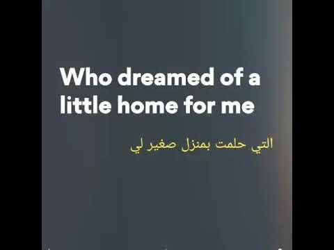 Dream - Priscilla Ahn - Lyrics English/Arabic