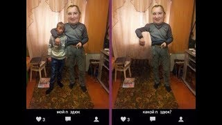 Рогозин и племянник потративший миллиард