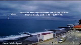 Ту-154 взорвали террористы? Вспышка в небе Адлера Tu-154 was blown up by terrorists? Flash in sky