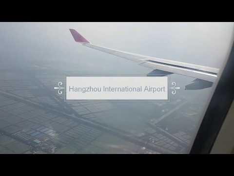 🛩 Hangzhou Xiaoshan International Airport 🛫    💥 Inside  View