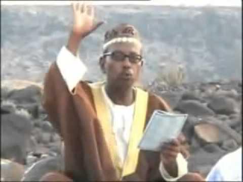 Cumar Aadan ☆ Yaa Allahu ☆ Qasiido Macaan thumbnail