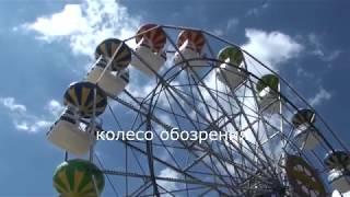 Отдых в Болгарии август 2018г