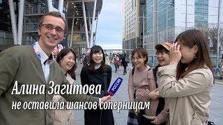 Алина Загитова не оставила шансов соперницам на ЧМ в Японии