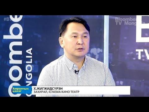 Х.Жигжидсүрэн: Монголыг дэлхийд гаргахуйц хоёр кино 2020 онд нээлтээ хийх гэж байна