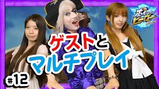 【ポイッとヒーロー】渚ちゃんとマルチプレイ!ゴー☆ジャスは良いところを見せれるか!?【GameMarketのゲーム実況】 thumbnail