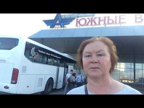 Поехали!!! Автобусный тур в Соль-Илецк.