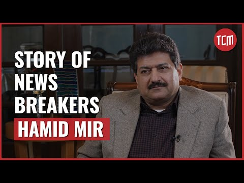 The Story Of News Breakers   Episode 1   Hamid Mir
