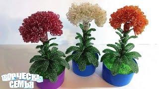 """Цветы из бисера """"Целозия""""—Бисероплетение, подробный МК✔️Beaded flowers, Celosia"""