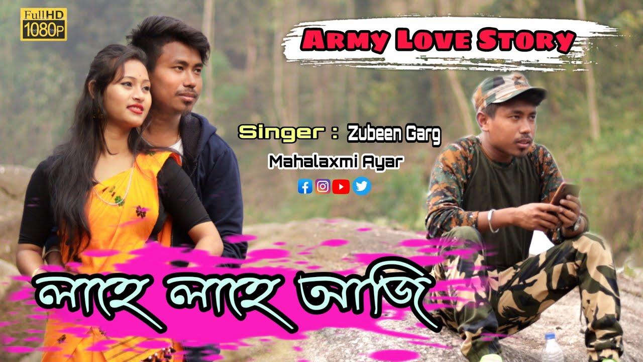 Lahe Lahe Aji // Zubeen Garg & Mahalaxmi Ayar // Cover video by Papu MDR