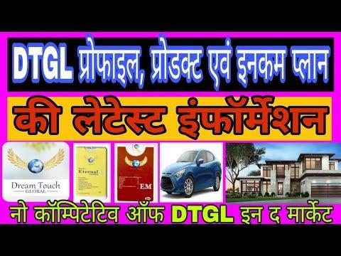 Dtgl Detox Profile, Product, Income Plan !! DTGL EM, Dtgl Detox !! Dr.J.K. Prajapati 7014961324