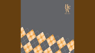 Follow the Snake (Original Mix)