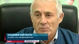 В Томске появится российско-японский класс по обучению микрохирургической технике