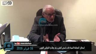 مصر العربية   اسحاق: المعاملة السيئة عادت لسجن العقرب بعد مغادرة المجلس القومي