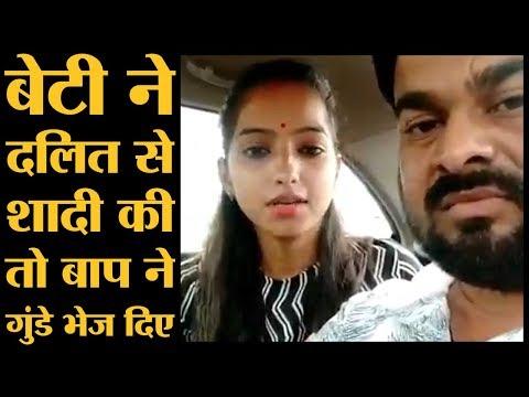 Bareilly से MLA हैं Rajesh Mishra उर्फ़ Pappu Bhartol, बेटी Sakshi Mishra जान को ख़तरा बता रही