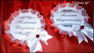 #3 Набор на свадьбу, букет, шампанское, бокалы, подушечка, казна, подвязка, бутоньерка, свечи