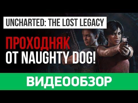 Обзор игры Uncharted: