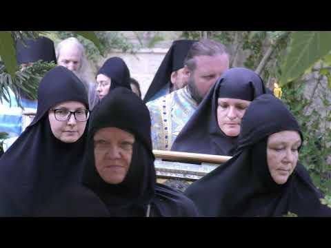 Праздник иконы Божией Матери ''Одигитрия''