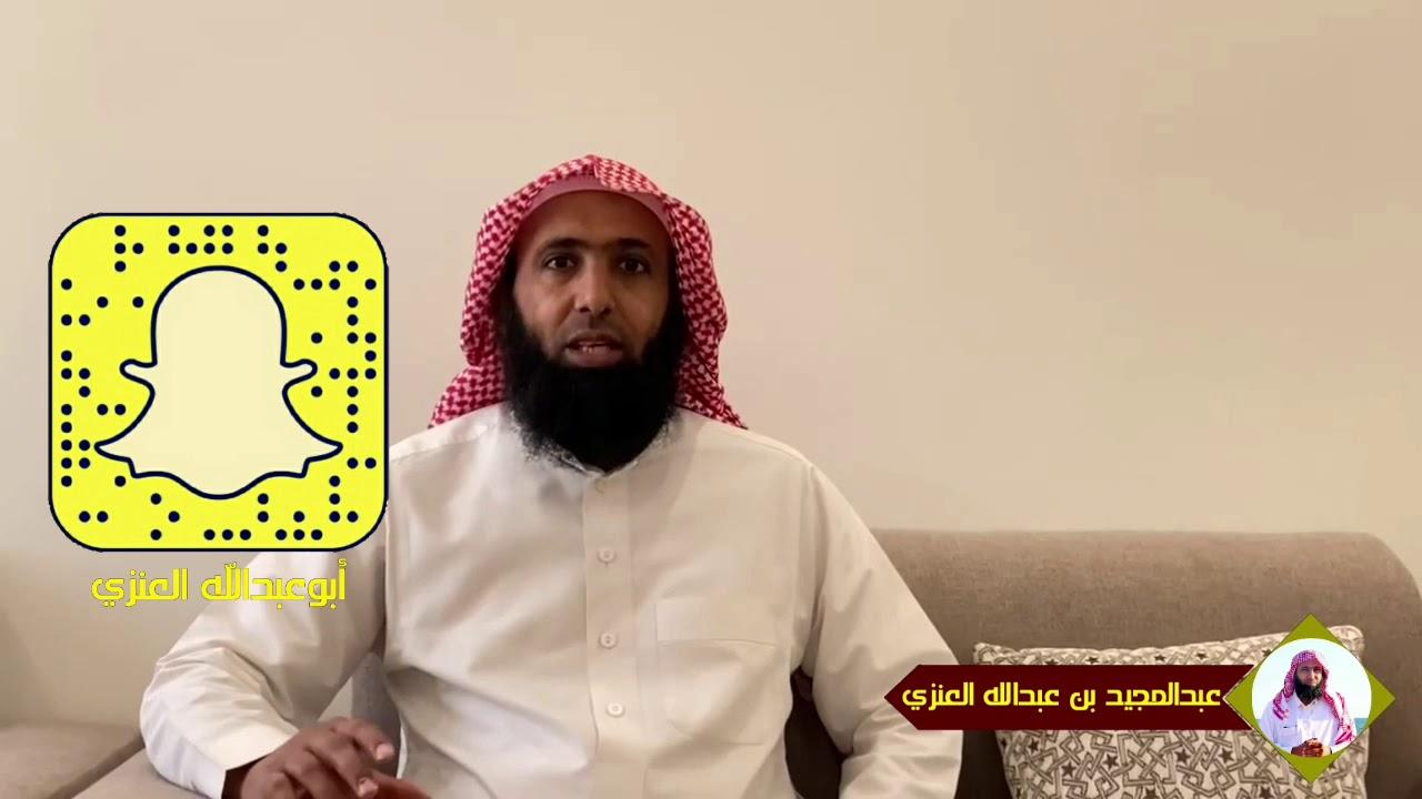 فقهيات حكم أكل الأخطبوط Youtube