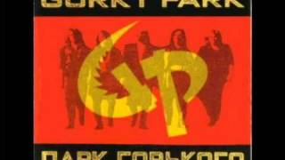 Watch Gorky Park City Of Pain video