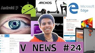 V News #24 - Microsoft Edge Security Flaw, android scooter, xiaomi gaming smartphone, android P