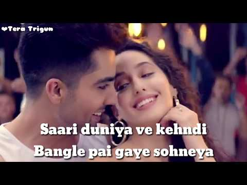 Naah - Harrdy Sandhu Feat. Nora Fatehi |New video song| Tera Trigun | Latest Hit Song 2017
