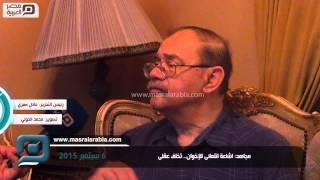 مصر العربية | مجاهد: اشاعة انتمائى للإخوان.. تخلف عقلى