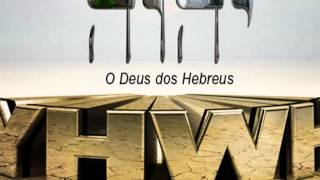 Salmos 7 em Hebraico (Psalms Chapter 7 in Hebrew)