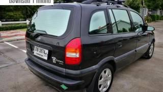 รถดีดี : Chevrolet(Zafira) ปี 2001
