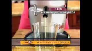 видео Кухонный комбайн с блендером, Bullet express кухонный комбайн