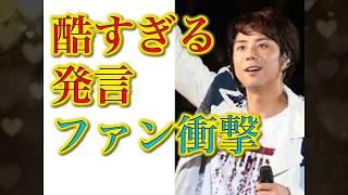 Kis-My-Ft2北山宏光の「ダッセ!」発言にファン衝撃……「傷ついた」「ヒ...