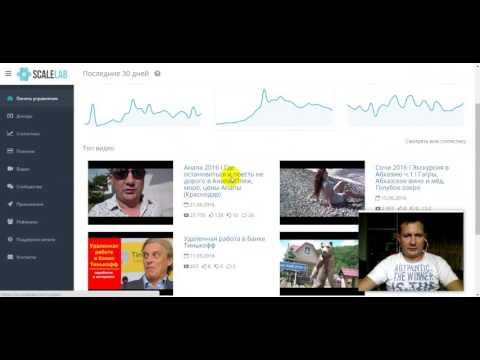Бесплатные рефералы, привлечение рефералов, заработок на рефералахиз YouTube · Длительность: 2 мин30 с