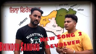 Interview With Bhinder Sandhu Lyrics,Singer||Sagar Mehra ||Only Maan