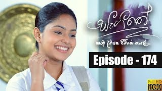 Sangeethe | Episode 174 10th October 2019 Thumbnail