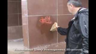Чем удалить краску с керамогранита мрамора и керамики