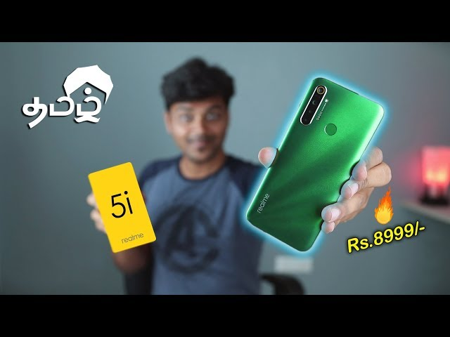 Realme 5i Unboxing & Hands-on Review ✨ 5000mAh | SD665 at Rs.8999/-