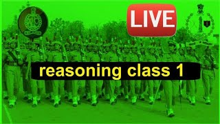Rajasthan Police Bharti 2017 Live Class For Reasoning
