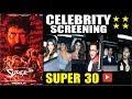 "Special Screening Of The Film ""Super 30""   Hrithik Roshan   Mrunal Thakur"