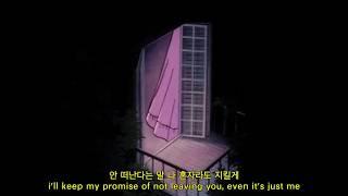 Download lagu [lyrics/가사] 지코 (zico) - 남겨짐에 대해 (being left) ft. dvwn