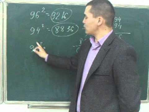 жылдам математика4
