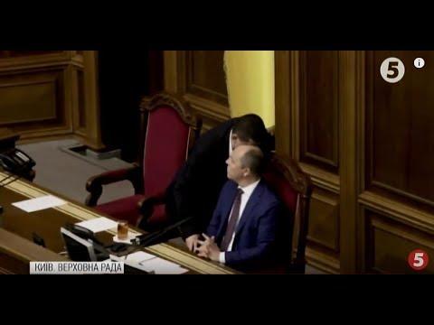 Депутати проголосували за закони про 'євробляхи' і пішли на канікули / включення з Ради
