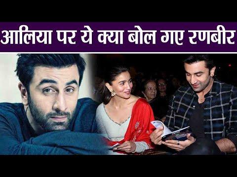 Ranbir Kapoor makes MAJOR REVELATION on relationship with Alia Bhatt । FilmiBeat