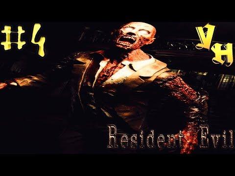 ◀️ ЭТО ДЕМОНЫ ▶️ Resident Evil  Biohazard HD REMASTER #4