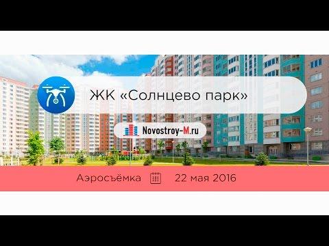 Купить квартиру в Солнцево, Москва: вторичное жилье