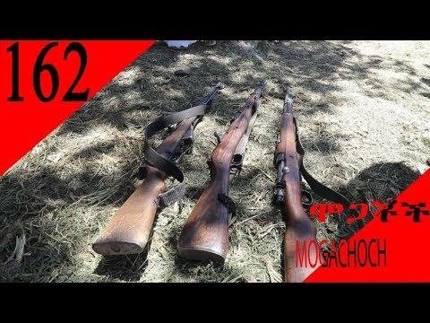 Mogachoch EBS Latest Series Drama - S07E162 - Part 162
