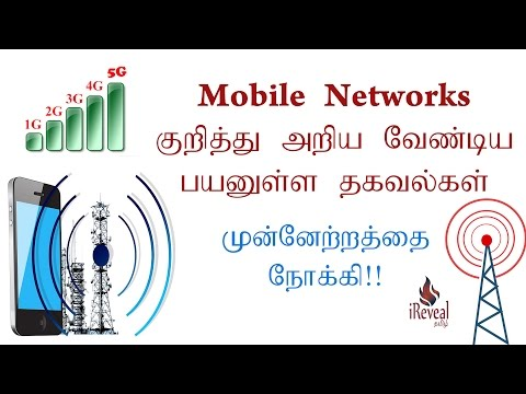 1G,2G,3G,4G & 5G Explained - Useful Information to Know about  Mobile Telecommunication (TAMIL)