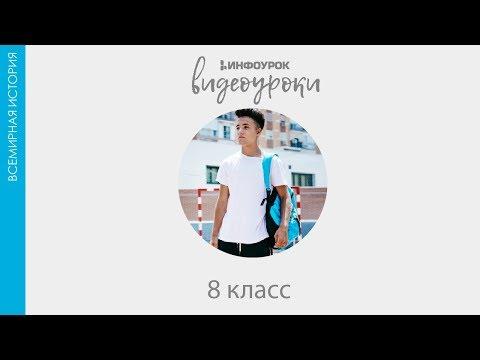 Заграничный поход русской армии видеоурок