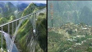 दुनिया का सबसे ऊंचा पुल कश्मीर में